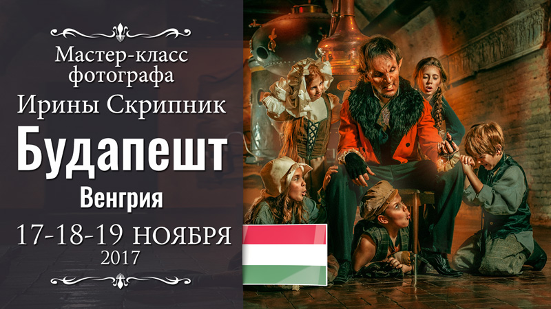 Hungary_rus_small