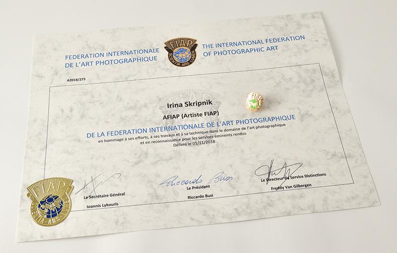 award_skripnik_0063
