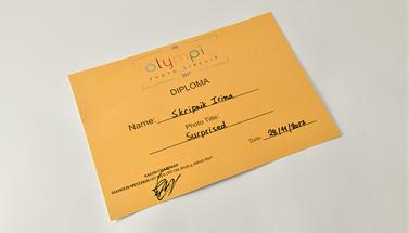 award_skripnik_s_0031