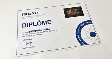 award_skripnik_s_0036
