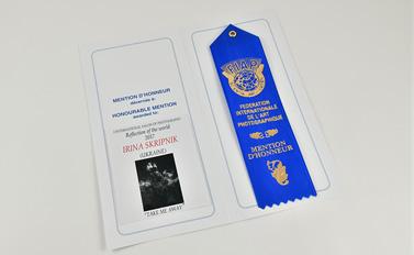 award_skripnik_s_0037