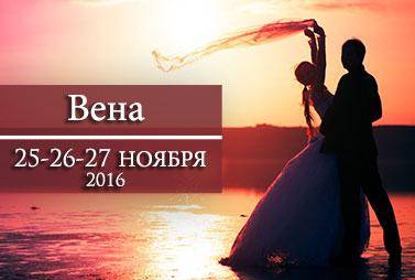 main_vienna_rus