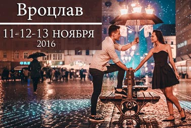 main_wroclaw_rus