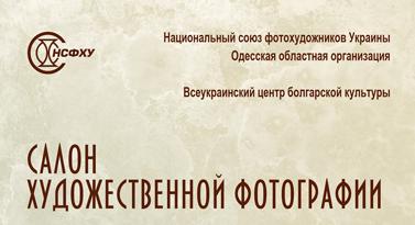 news_vistavka