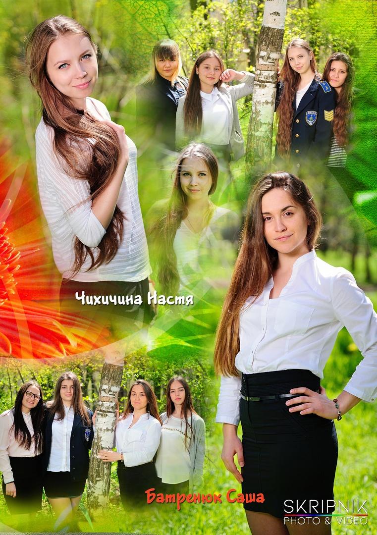 Irina Skripnik Photography 70005