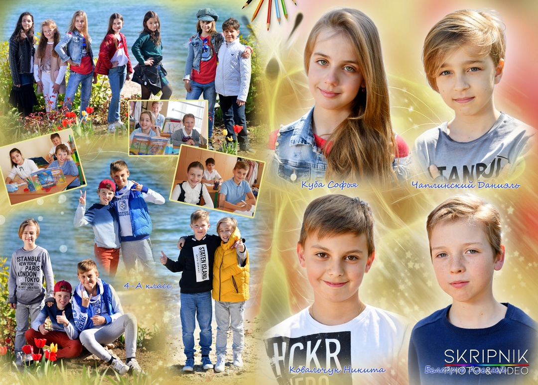 Irina Skripnik Photography 70044