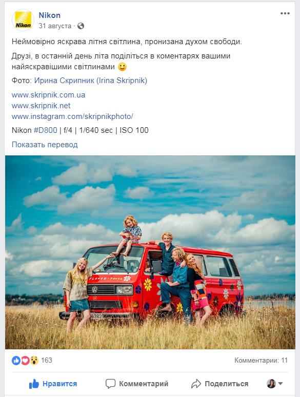 skripnik_news000013